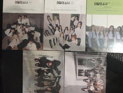 Loona 本月少女 淨專 album only