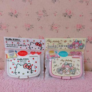 Original Sanrio Japan Wet Tissue Lid