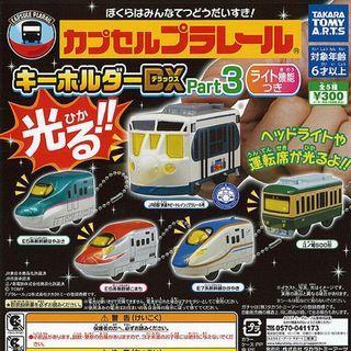 TAKARA TOMY 新幹線 列車 發光扭蛋 Part3 E7 一款
