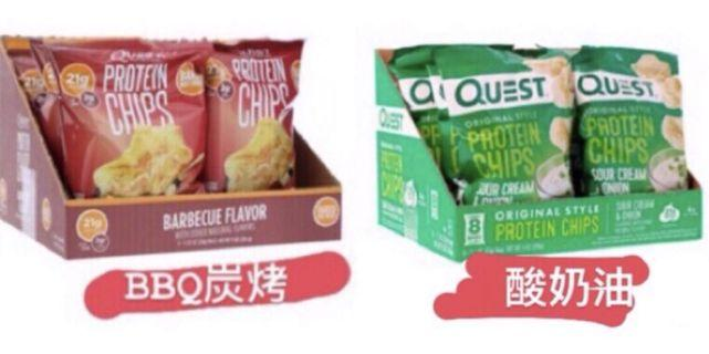 🚚 Quest protein chips 蛋白脆片 1 包