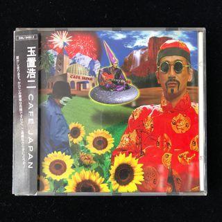 玉置浩二 Cafe Japan CD 1996年 有側紙