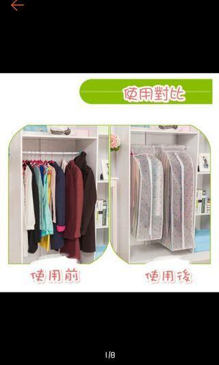 【二手】立體霧面衣物防塵罩&防塵袋&收納2件
