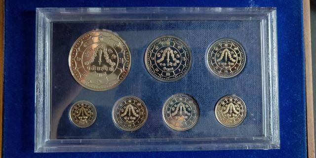 1974 Nepal King Birendra Coronation Proof Coin Series