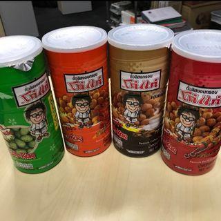 Koh Kae peanuts 230g
