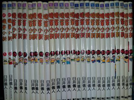 蠟筆小新漫畫共26本(2本新版,24本舊版)