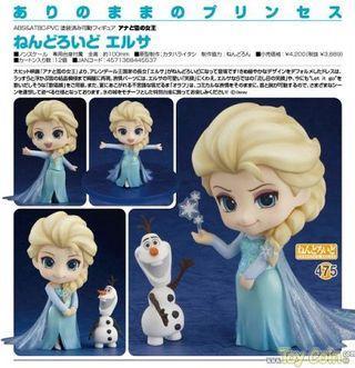 🚚 Nendoroid Elsa