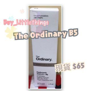 現貨The Ordinary B5