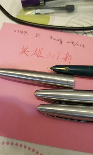 英雄 329 現代版 箭標 鋼筆
