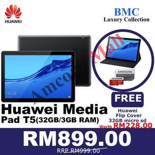 HUAWEI MEDIA PAD T5 32GB/3GB RAM