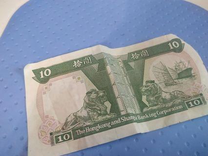 綠色十蚊紙 1992 自開價