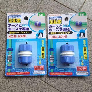 Daiso hose joints x2, tap/spray connector x1.  (Price for 3 pieces)