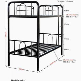 Tiger Double Deck Bed