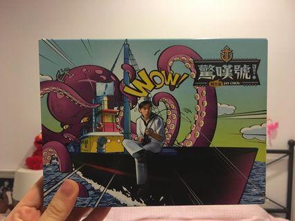周杰倫 驚嘆號 CD
