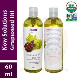 Now Solutions Grapeseed Oil 60 mL - Pure & Organic – Cold Pressed – Carrier Oil – Share in Jar