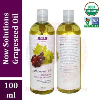 Now Solutions Grapeseed Oil 100 mL - Pure & Organic – Cold Pressed – Carrier Oil – Share in Jar