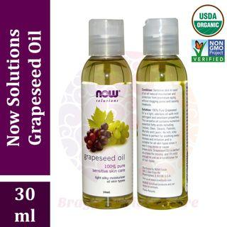 Now Solutions Grapeseed Oil 30 mL - Pure & Organic – Cold Pressed – Carrier Oil – Share in Jar