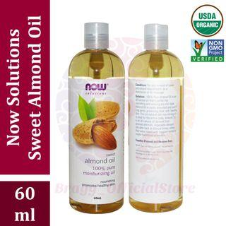 Now Solutions Almond Oil 60 mL - Pure & Organic – Cold Pressed – Carrier Oil – Share in Jar