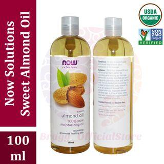 Now Solutions Almond Oil 100 mL - Pure & Organic – Cold Pressed – Carrier Oil – Share in Jar
