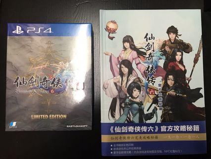 Sword and Fairy 6 Limited Edition PS4 eng/chi