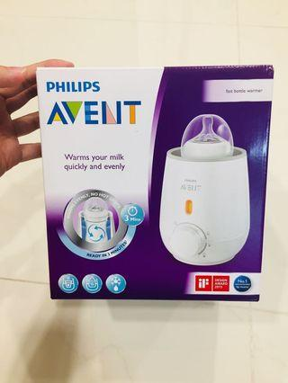 🚚 Milk warms (Philips brand new)
