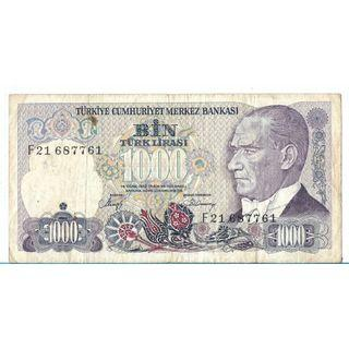 Turky Old Note