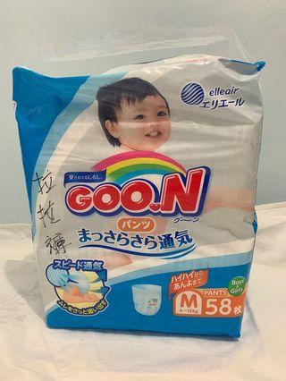 Goon 大王尿片M碼(拉拉褲)