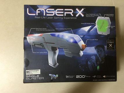 Laser X Real-Life Laser Gaming Experience