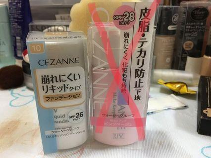 Cezanne foundation 粉底