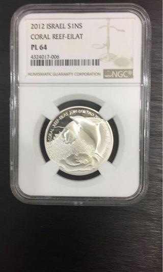 🚚 Israel silver coin