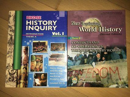 DSE history textbooks (covered all syllabus)