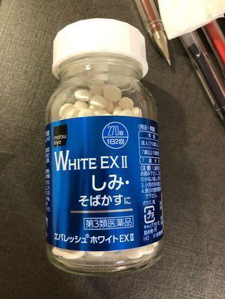 🚚 日本一三共美白丸