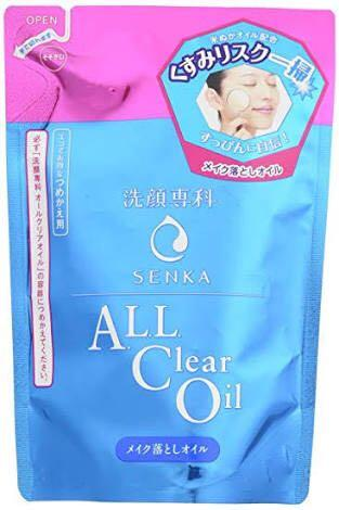 Freeong: Senka All Clear Oil Cleansing