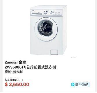 ZANUSSI 金章前置式洗衣機