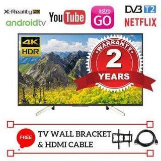 "(Baru)Sony 55"" Android HDR 4K UHD SMART TV"
