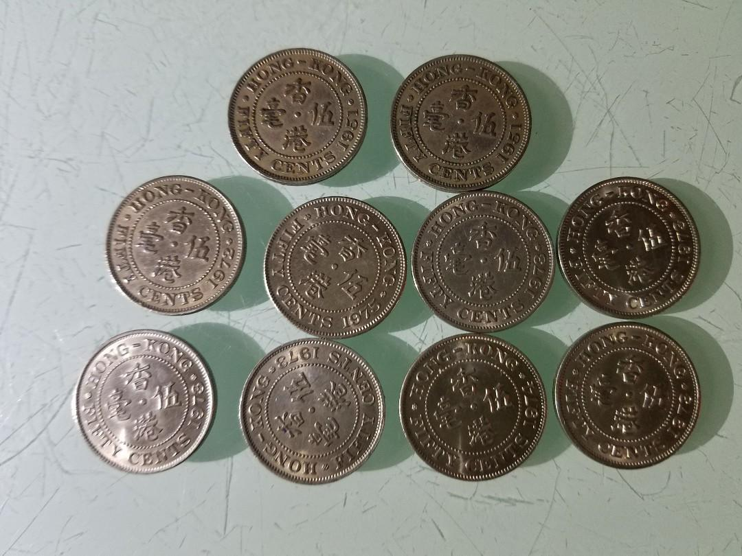 50年代~70年代 香港五毫硬幣(銀色) 合共10個 $100元 (編號01)老香港懷舊物品
