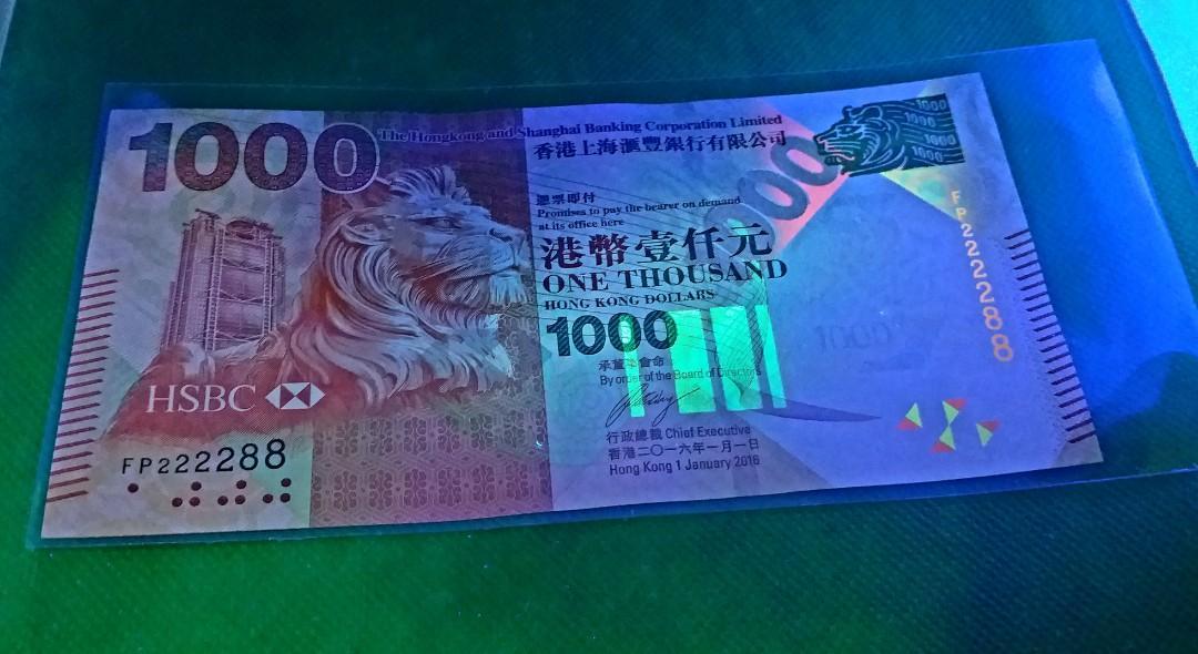 滙豐 16年版 (獅子頭 發發)