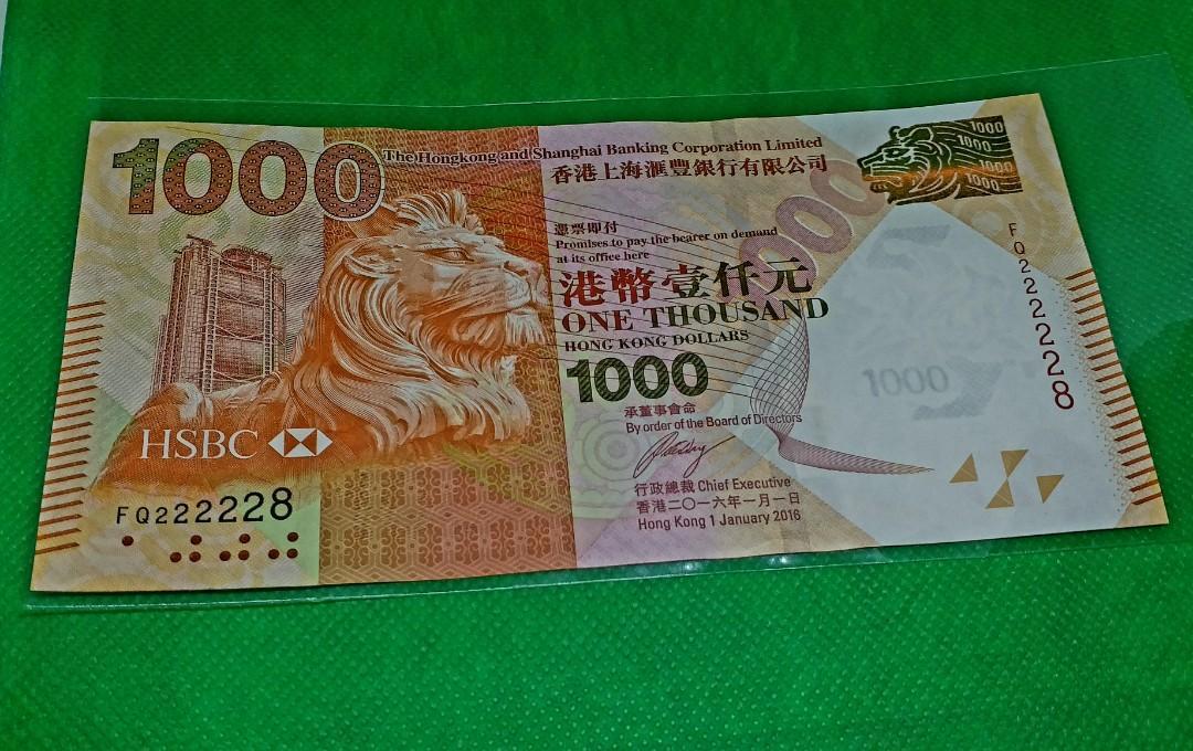 滙豐 16年版 ( 老虎頭 發)