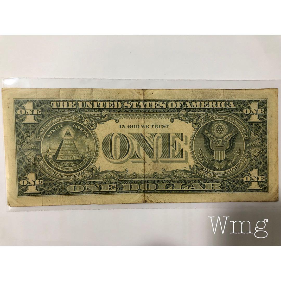 一元美金 1981年