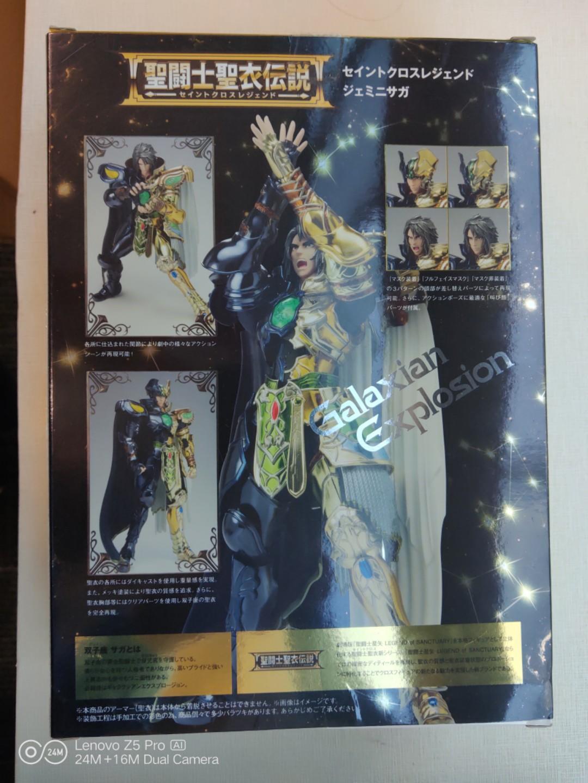 聖鬥士星矢 聖衣神話