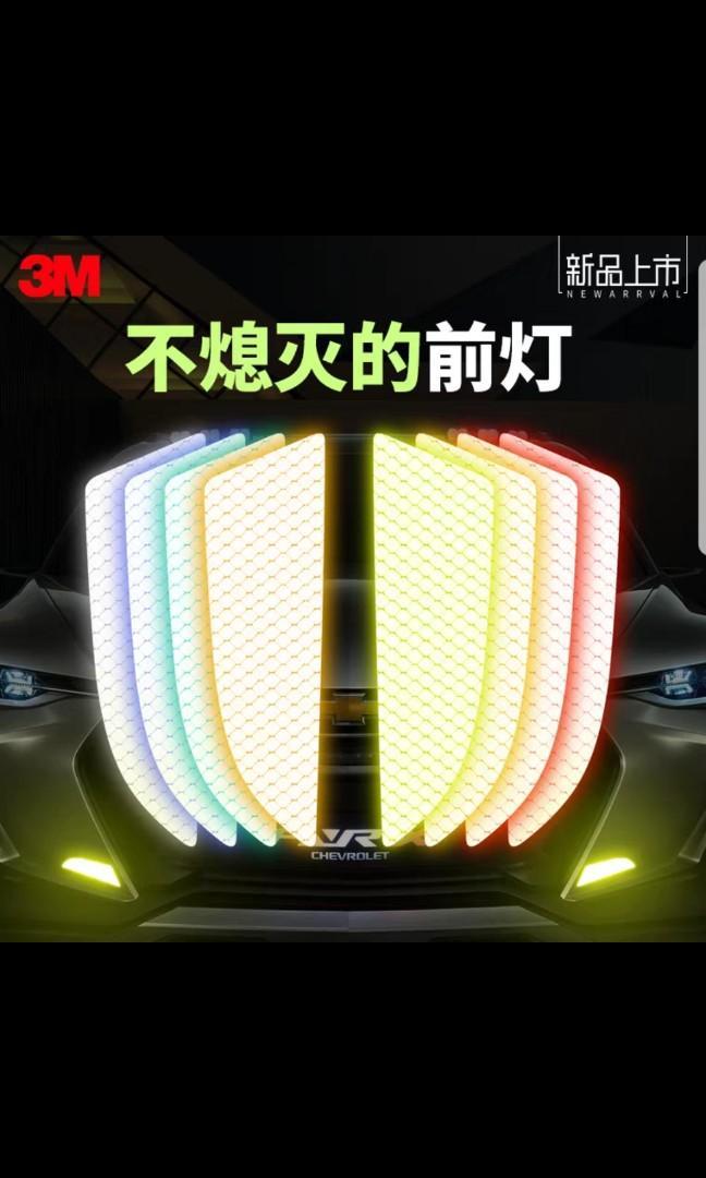 多款多色內圖多款  不傷車身 反光貼