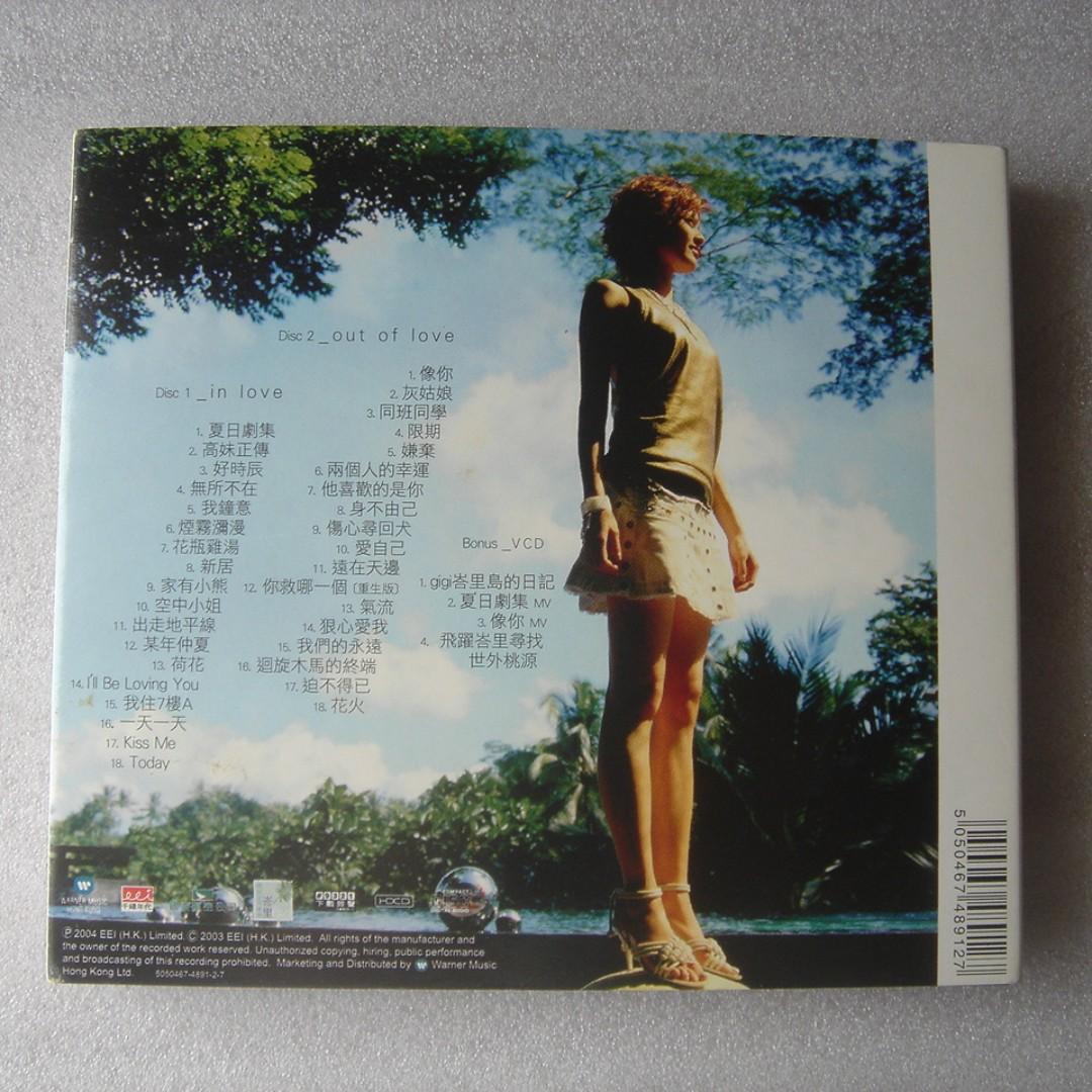 十件7折 (女) 梁詠琪 我鍾意 雙 CD+VCD 90%NEW 夏日劇集,高妹正傳,無所在,花瓶雞湯,家有小熊,灰姑娘,兩個人的幸運,身不由己,傷心尋回犬,你救哪一個,迫不得已