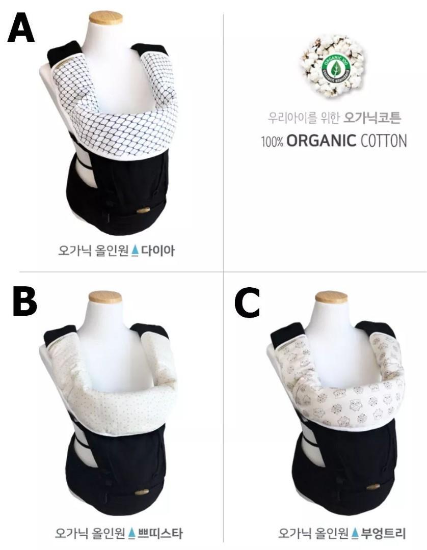 韓國直送 – Aunt mimi護頭墊巾/咬咬巾連心口巾