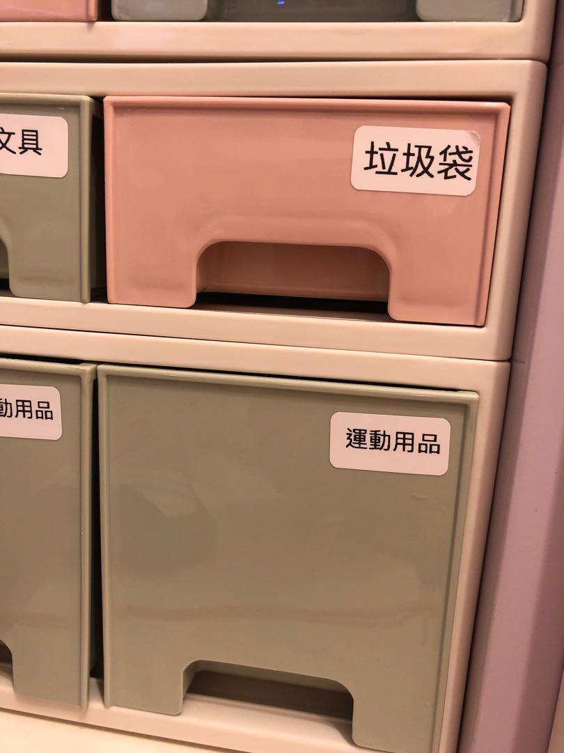 二手無盒Label 標籤機