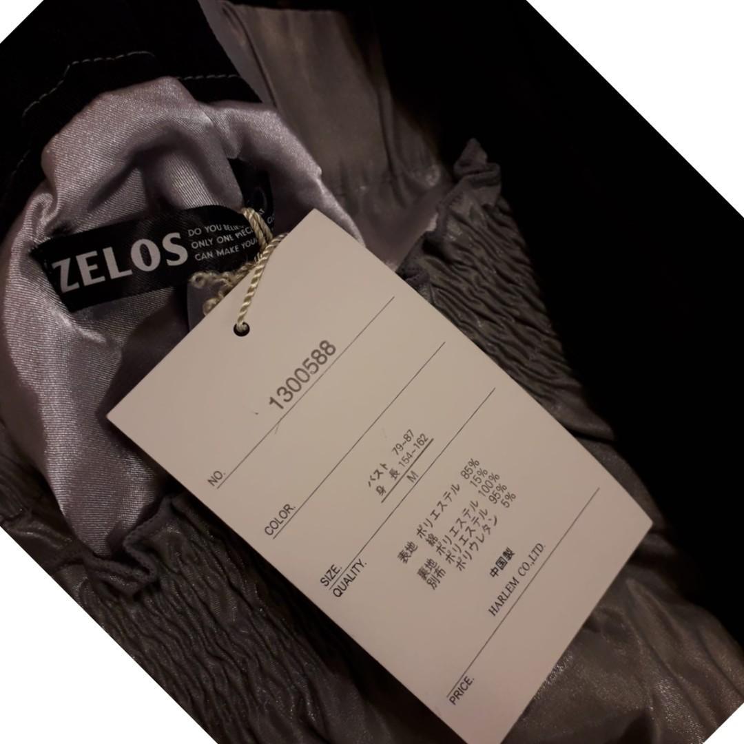 日牌 Zelos One Piece tube dress連外套 假兩件 $250 包郵