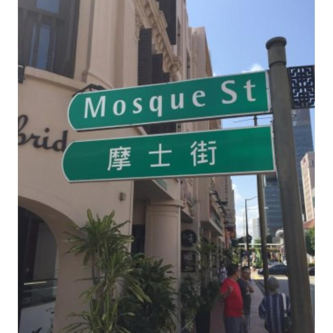 Approved F&B! Heavy 24/7 crowds in the Heart of Chinatown!
