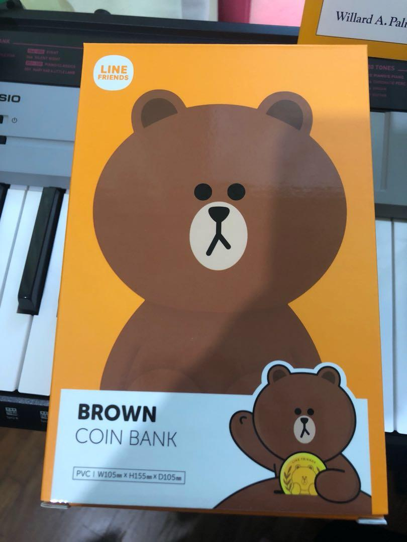 Authentic LINE FRIENDS Brown Coin Bank