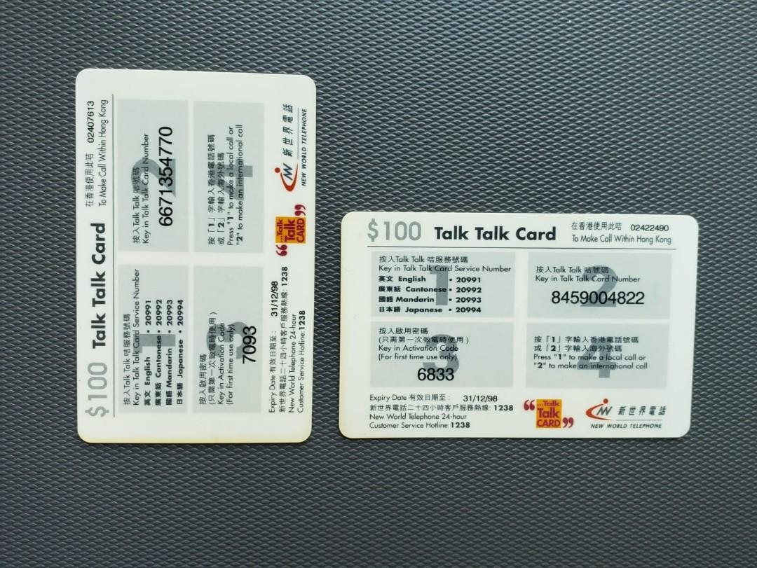 Beatles talk talk card電話卡