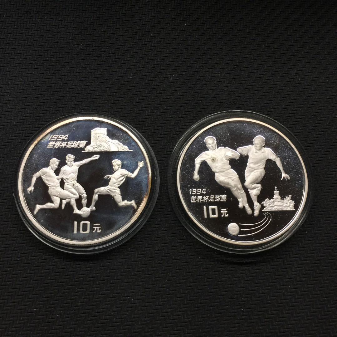 China 1993 World Cup '94 5 yuan silver proof coin (2 pc)