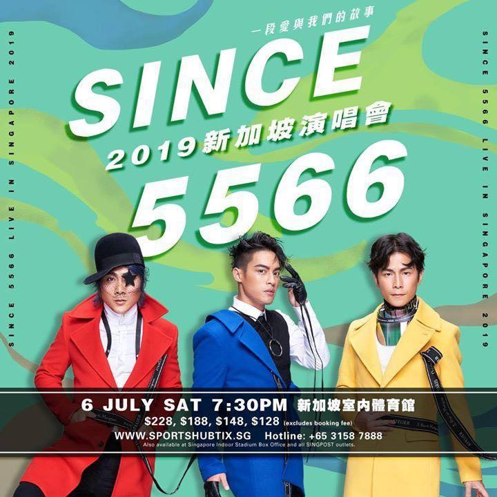 Concert tickets to watch 5566!