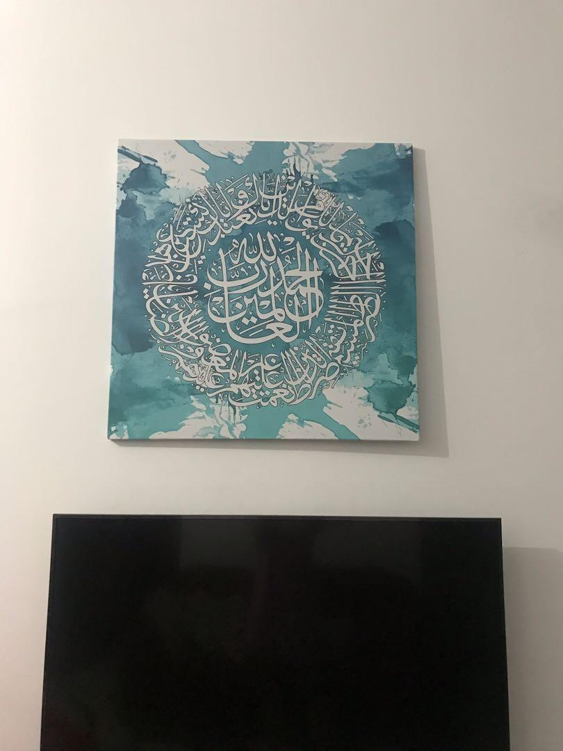 Frame Khat Murah